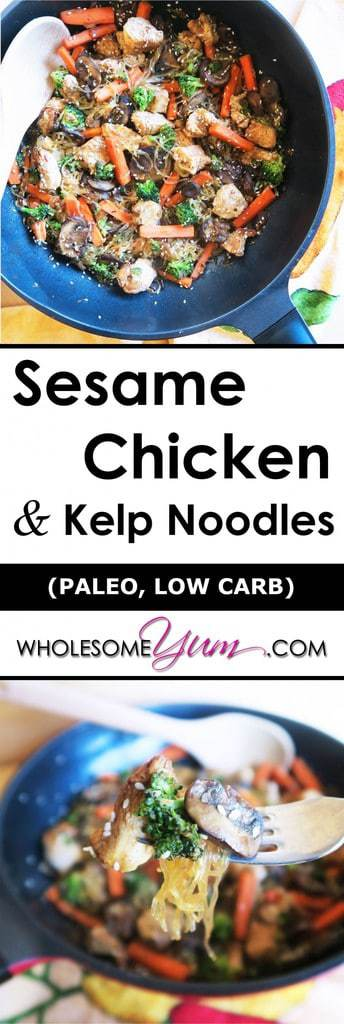 Sesame Kelp Noodles Recipe with Chicken (Paleo, Low Carb) - This easy, paleo skillet stir-fry is the best kelp noodles recipe - tender chicken, crisp veggies, light kelp noodles & naturally sweet Asian sesame sauce.
