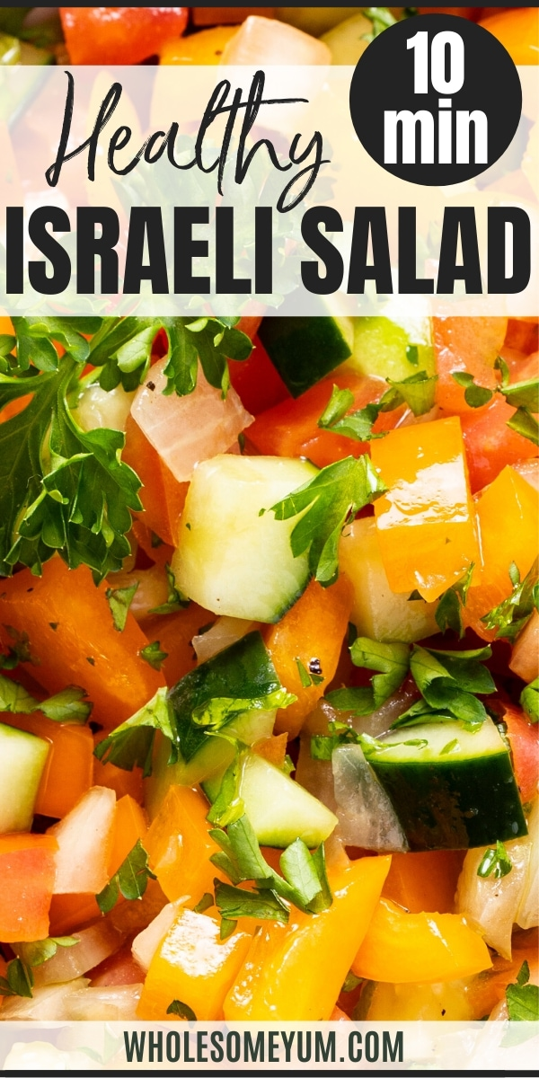 how to make Israeli salad - pinterest